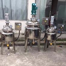 厂家直销不锈钢电加热机械密封反应釜树脂糯米胶胶水设备一件起订