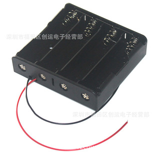 Parallel 4-section 18650 battery box 3.7V with lead lithium battery box 18650 four-section battery holder