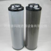 替代HYDAC贺德克主油箱滤油器滤芯0850R100W/HC/-V