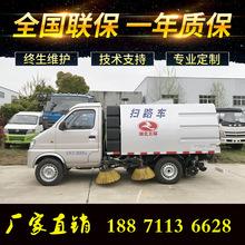 国6长安汽油小型扫路车 微型扫路车洗扫车 不到十万的小型扫路车