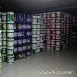 厂家推出聚合物水泥防水涂料 屋面防水涂料 防水防腐涂料