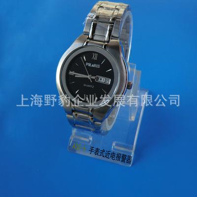 厂家批发普莱瑞思手表式近电报警器 验电手表 带日历 全钢表壳