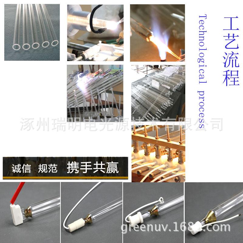 高压汞灯_厂家直销uv灯管1kw液体表面固化高压汞灯光固灯