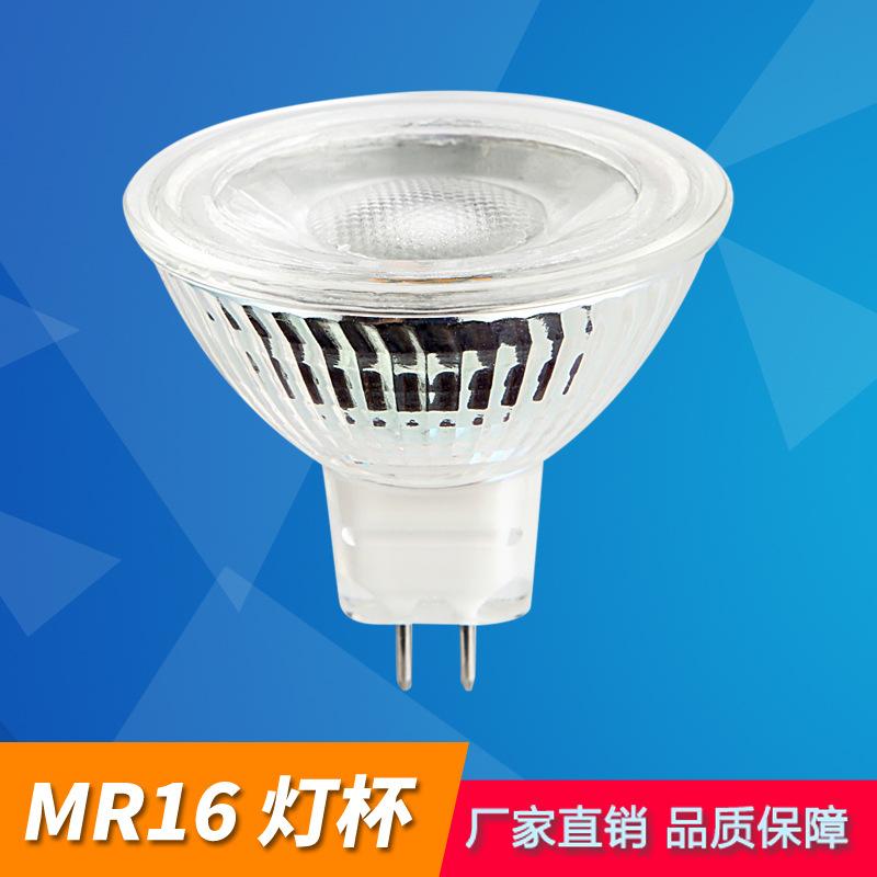 厂家直销热卖 MR16灯杯COB-3W