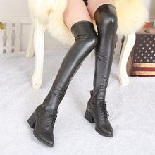 廠家批發PU皮襪套 過膝靴套秋冬加絨保暖腳套女 時尚護腿踩腳襪套