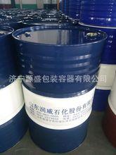 源盛包装优质闭口200L金属钢桶 大油桶 大铁桶 化工桶 全新大桶