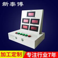 廠家直銷TMS-01成品移動電源測試儀 充電寶綜合測試儀