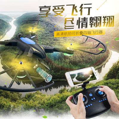 Bo Ming M50 trong máy bay gấp bốn trục 4.5-kênh với chiều cao cố định WIFI HD trên không bay không người lái