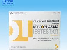 供应  珠海迪尔支原体分离培养药敏检测试剂盒 (微生物检验法)