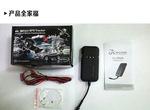 卫星gps定位器GT02摩托车电动车汽车防盗器车载跟踪器定位追踪器