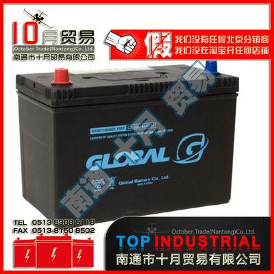 韩国GLOBAL蓄电池 SMF蓄电池 原装进口