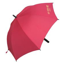 雨伞批发厂家 23寸高尔夫伞 房地产广告伞 黑胶雨伞 创意定制logo