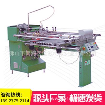 陶瓷机械匀速式皮带印花机全自动智能高速印花机超簿玻璃印花机厂