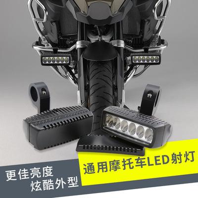 哈雷越野摩托防水LED外置射灯爆闪超亮改装灯通用进口前大灯
