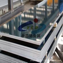 1060純鋁板 2024-T3超硬鋁板 鋁合金板材 5052鋁排價格