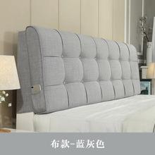 欧式海绵床头大靠背床头软包可拆洗大靠垫榻榻米双人布艺床头靠枕