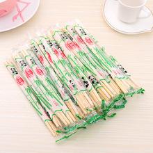 一次性筷子 5.5mm直径 饭店餐饮竹筷子 独立包装 带牙签