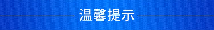 工業冷水機_專業led小型工業冷水機生産廠商uv制冷冷卻降溫uv固化