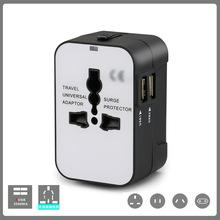 出国旅行转换插座全球通用多功能插座usb插座转换器礼品转换插座