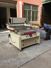 丝印机厂家 双菱特SL-90120P/C 全自动丝印机 平面丝印机