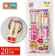 满意龙心牌 高档一次性筷子批发 一次性竹筷竹制 独立包装含牙签