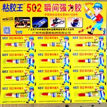 丰胸化学品7DC-71265