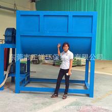 东莞 厂家制造大型化工机械设备粉体混合搅拌 304不锈钢卧式搅拌