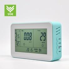 厂家直销 甲醛检测仪YEH-220 家用室内分析仪器空气质量测试仪