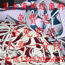 其他造纸化学品CA01-134462
