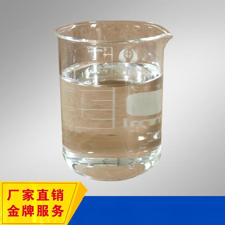 厂家直销干法标准型树脂 聚氨酯树脂HK-10 1kg样品装顺丰包邮