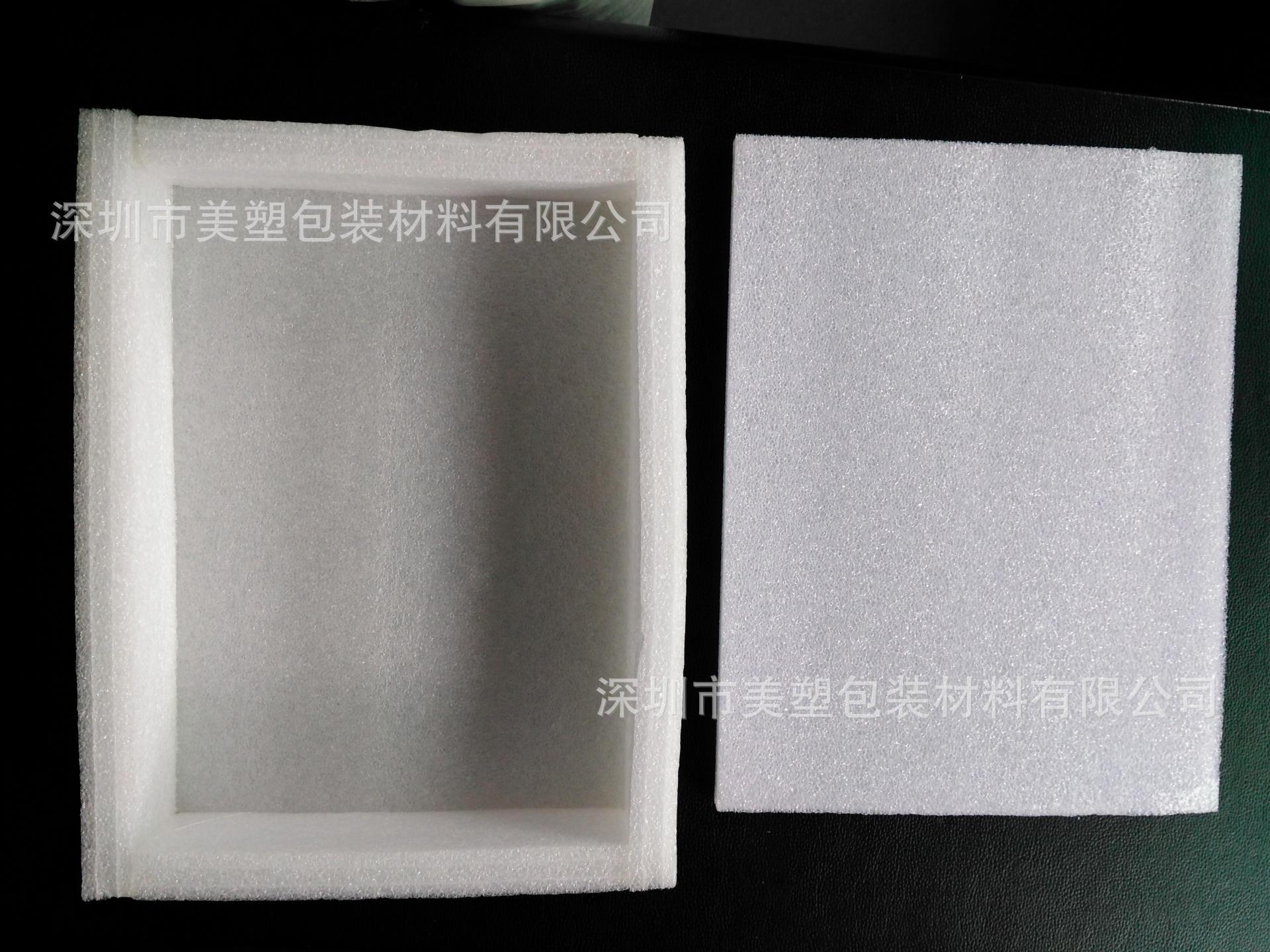深圳品牌 厂家直供 防护 珍珠棉盒子 珍珠棉内衬