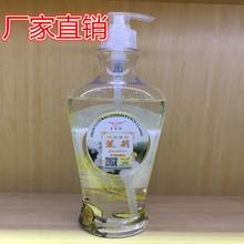 茉莉精華油1000ml香薰 提亮膚 色 茉莉花精油正品按摩保濕刮痧