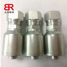 供應國產一體式扣壓接頭軟管接頭預扣壓接頭 碳鋼不銹鋼