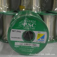 日本千住惠州SMIC无铅锡丝M705 F3 0.4MM焊锡丝 环保含银焊锡线