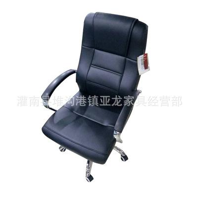 657中班椅  老板椅  办公椅 皮面加高靠背转椅  会议室椅子【图】