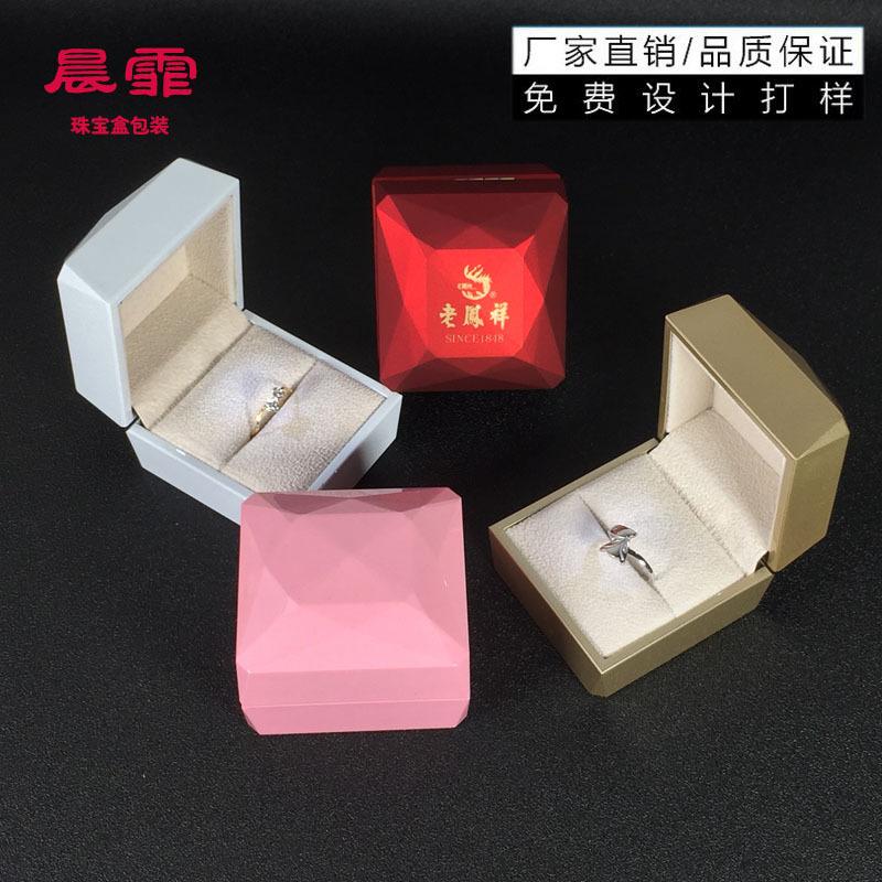 厂家直销钻石面led灯蓝色粉色首饰包装盒珠宝戒指盒现货