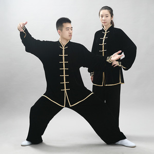 Tai Chi clothing for unisex wushu kungfu uniforms exercises martial arts suit for men and women