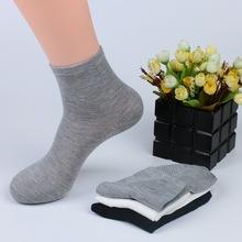 秋冬纯色按摩底袜子 男士纯棉中筒袜潮流休闲运动袜 赠品袜子