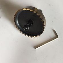 鹰之印工具 高速钢开孔器 不锈钢开孔器 金属薄板扩孔器 打孔钻头