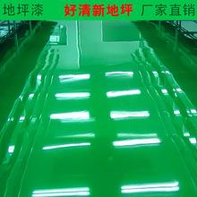 泡沫塑料09C55-955