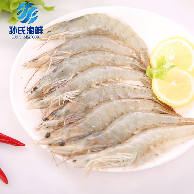 进口新鲜厄瓜多尔白虾 南美白虾 深海野生大虾南美大白虾毛重2kg/