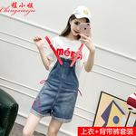 2017夏季新款连体裤女韩版短袖T恤+牛仔背带短裤宽松阔腿裤套装