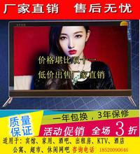 27寸可视屏幕音响款防爆液晶电视 广告显示器礼品工程机包装32寸