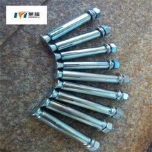 厂家直销膨胀螺丝 膨胀螺栓 外膨胀 碳钢国标金属 拉爆螺丝M6-M24