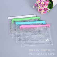 定制透明PVC塑料文件袋pvc拉链办公袋定做印logo