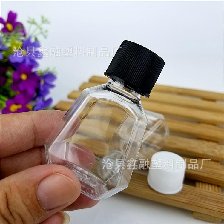 墨水瓶 25ml毫升塑料瓶 PET透明墨水分装瓶 油墨塑料瓶 样品瓶