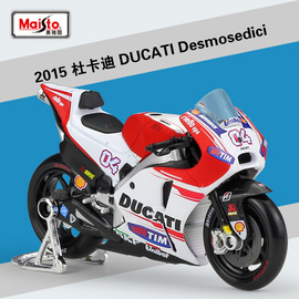 1:18 Mercedes-Benz motorcycle model toy MotoGP2015 Ducati team simulation alloy model