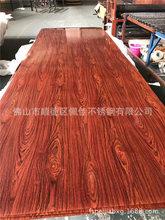 武漢不銹鋼木紋板 寫字樓商場墻面木紋防火板 鍍鋅鐵板熱轉印木紋