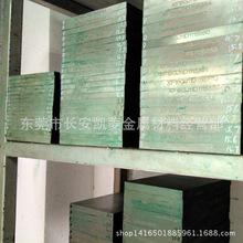ASP30粉末高速钢板 含钴高硬度ASP-30高速钢板材 ASP-30板料