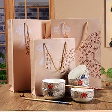 日式陶瓷餐具碗筷套装青花瓷碗创意陶瓷碗 礼品盒 婚庆赠品定制